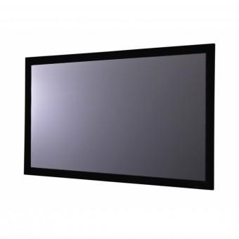 21:9 Rahmenleinwand 10cm Rahmenstärke HiViGrey Cinema 5D