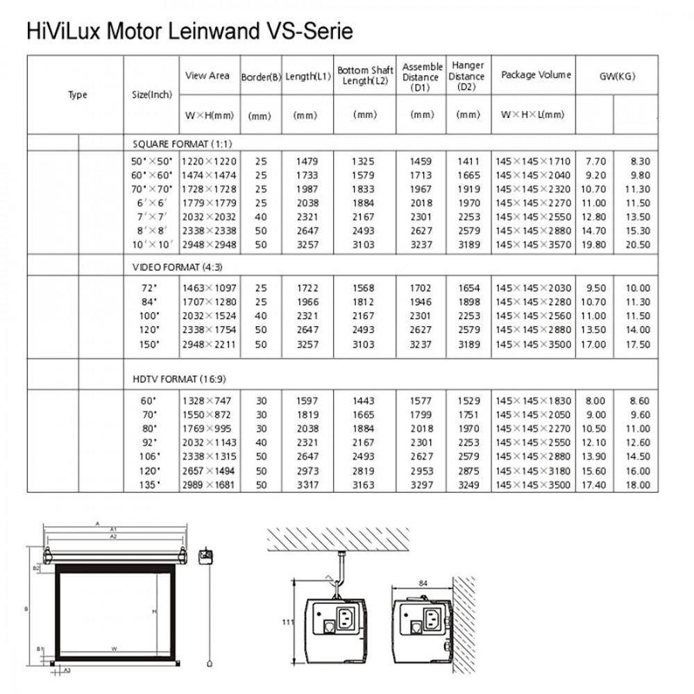 16:9 motorized projection screen VS-Serie